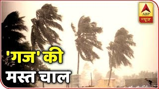 Cyclone Gaja to be fierce soon | Skymet Weather Bulletin - ABPNEWSTV