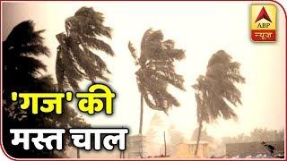 Cyclone Gaja to be fierce soon | Skymet Weather Bulletin - ABPNEWSTV
