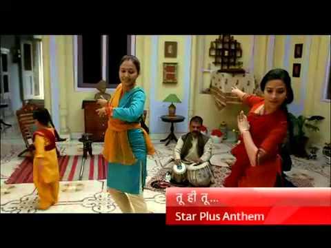 Tu Hi Tu Song - Star Plus Anthem MP3 Download Link - Newsi18