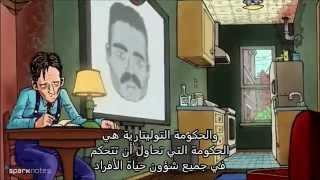فيديو يشرح رواية 1984 التي اعتقل طالب بسببها - مصر العربية