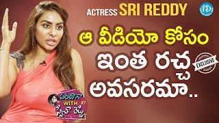 Actress Sree Reddy Exclusive Interview || Saradaga With Swetha Reddy #7 - IDREAMMOVIES