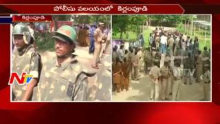 Police Obstruct Mudragada Padayatra in Kirlampudi || Kaapu Udyamam || NTV - NTVTELUGUHD
