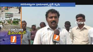 People Calls Unity For Village Development Works In Proddatur | Telangana | iNews - INEWS