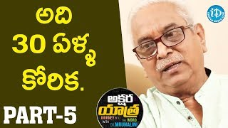 Renowned Writer Indraganti Srikanth Sarma Interview - Part #5 || Akshara Yatra With Mrunalini - IDREAMMOVIES