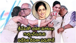 Deepika Padukone REVEALS Last Conversation With Sridevi Boney Kapoor Cries - RAJSHRITELUGU