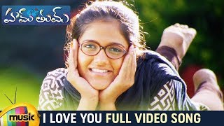 I Love You Full Video Song | Hum Tum Telugu Movie Songs | Maneesh | Simran | Mango Music - MANGOMUSIC