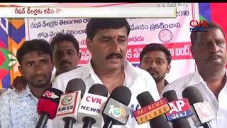 Ration dealers Vanta Varpu in Miyapur | Hyderabad | CVR News - CVRNEWSOFFICIAL