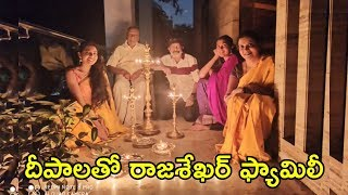 Actor Rajasekhar & Family Participates In Light for Nation - RAJSHRITELUGU