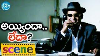 Ayyindha Ledha Movie Scenes - Brahmanandam Mocking Babu Mohan || Raksha || Ali || Raj-Koti - IDREAMMOVIES
