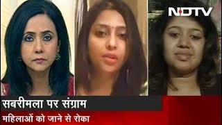 Sabarimala Standoff: Violence in the Name of Faith - NDTV