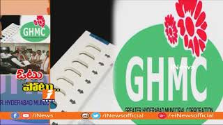 Opposition Parties Fires On Election Commision Over Votes Elimination In GHMC | iNews - INEWS