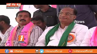 Secret Behind TRS Leader Unhappy On CM KCR In Nalgonda? | Loguttu | iNews - INEWS