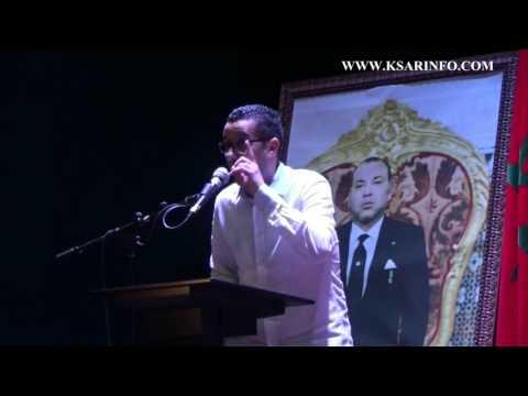 السيد رشيد الصبار يلقي كلمة المجلس الجماعي في حفل توقيع أساور الحمام