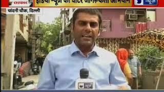Lok Sabha Election 2019, महिलाओं की सुरक्षा का वादा, लिख कर देना होगा, Voter awareness campaign - ITVNEWSINDIA