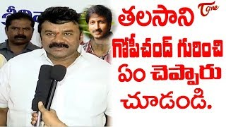 Pantham Movie Second Song Launch || Gopichand || Mehreen || TeluguOne - TELUGUONE