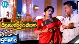 Deerga Sumangali Bhava Movie Scenes - S. P. Balasubrahmanyam Verifies Rajashekar Hobbies - IDREAMMOVIES