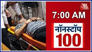 Kejriwal's Dharna Enters Eighth Day; Satyendra Jain Hospitalised | Nonstop 100 - AAJTAKTV