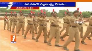 AP Govt Grand Arrangements For Independence Day Celebration In Tirupati | iNews - INEWS