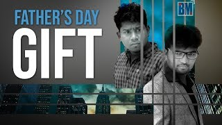 Father's Day Gift Short Film || Latest Short Film || Telugu Short Film 2019 || Bheems Media - YOUTUBE