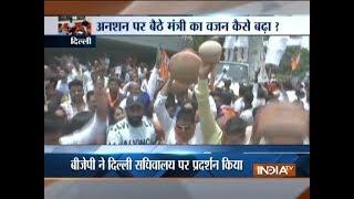BJP leaders stage protest at Delhi secretariat against looming water crisis in national capital - INDIATV