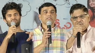 Geetha Govindam Piracy | Geetha Govindam Press Meet |Vijay Devarakonda | Dil Raju | - IGTELUGU