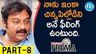 Director V V Vinayak Interview Part #8 | Dialogue With Prema | Celebration Of Life - IDREAMMOVIES