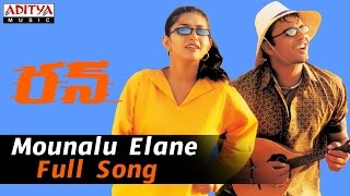 Mounalu Elane Full Song ll Run Songs ll Madhavan, Meera Jasmine - ADITYAMUSIC