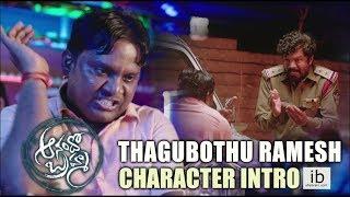 Anando Brahma Character intro - Thagubothu Ramesh trailer - idlebrain.com - IDLEBRAINLIVE