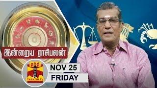 Indraya Raasi palan 25-11-2016 – Thanthi TV Show