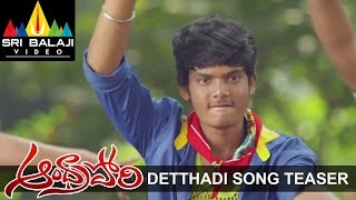 Andhra Pori Songs   Detthadi Song Trailer   Aakash Puri   Ulka Guptha   Sri Balaji Video - SRIBALAJIMOVIES
