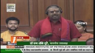 TDP MP Avanthi Srinivas Speech in Lok Sabha on AP Development | iNews - INEWS