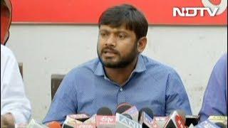कन्हैया कुमार बेगूसराय से लड़ेंगे चुनाव - NDTVINDIA