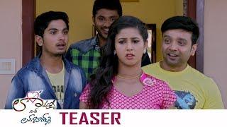 Lavanya With Love Boys Movie Teaser | Yodha | Samba | Hema Sundar | Pavani | Swaroopa | TFPC - TFPC