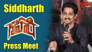 Gruham Movie Press Meet | Siddharth, Andrea Jeremiah - TELUGUONE