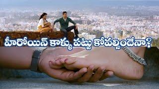 Koratala Heroes Touching Heroine's Feet Since 2013   Prabhas   Mahesh babu   NTR   Indiaglitz - IGTELUGU