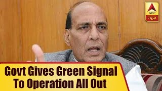 Jammu Kashmir: Government gives green signal to Operation All Out - ABPNEWSTV