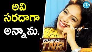 అవి సరదాగా అన్నాను - Music Director M.M. Srilekha || Frankly With TNR - IDREAMMOVIES