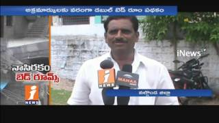Poor Quality Of Double Bedroom House Construction Works In Nalgonda | Contractors Neglects | iNews - INEWS