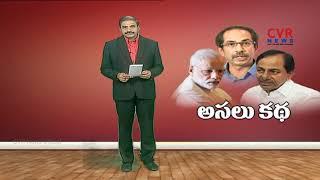 Rajya Sabha Deputy Chairman War : Who will be the next deputy chairman of Rajya Sabha?   Highlights - CVRNEWSOFFICIAL