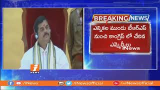 Three TRS MLCs Disqualified From House By Telangana Council Chairman Swamy Goud | iNews - INEWS