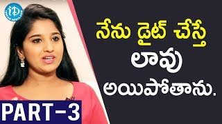 TV Artist Meghana Exclusive Interview - Part #3 || Soap Stars With Anitha - IDREAMMOVIES