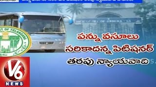 High court ordered single Tax payment of transport vehicles for one year in two states - Hyderabad - V6NEWSTELUGU