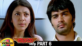 Binami Velakotlu Telugu Full Movie | Vinay Rai | Kajal Aggarwal | Santhanam | Part 6 | Mango Videos - MANGOVIDEOS