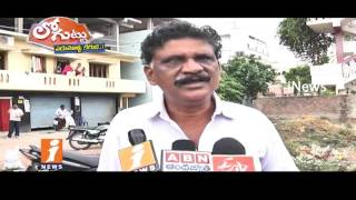 Why Conflicts Between TDP Leaders In Ongole? | Loguttu | iNews - INEWS
