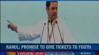 Promise to give tickets to youth in the forthcoming elections to defeat BJP, says Rahul Gandhi - NEWSXLIVE