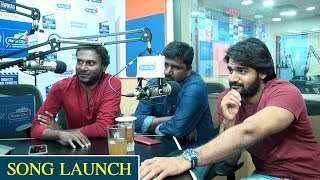 90 ML Movie Song Launch at Radio City - TFPC