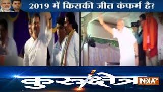 Kurukshetra | Jan 17, 2019 | Who Will Become The Next PM Of 2019 - INDIATV