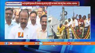 Mahatma Gandhi 150th Birth Anniversary Celebrations In Nizamabad | iNews - INEWS