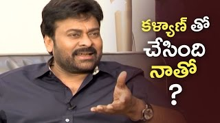 Chiranjeevi About His Working Experience With Kajal In Khaidi No 150 | TFPC - TFPC