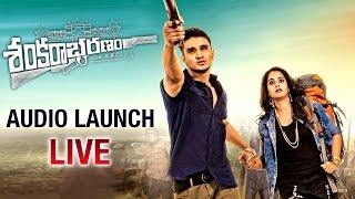 Sankarabharanam Audio Launch – LIVE